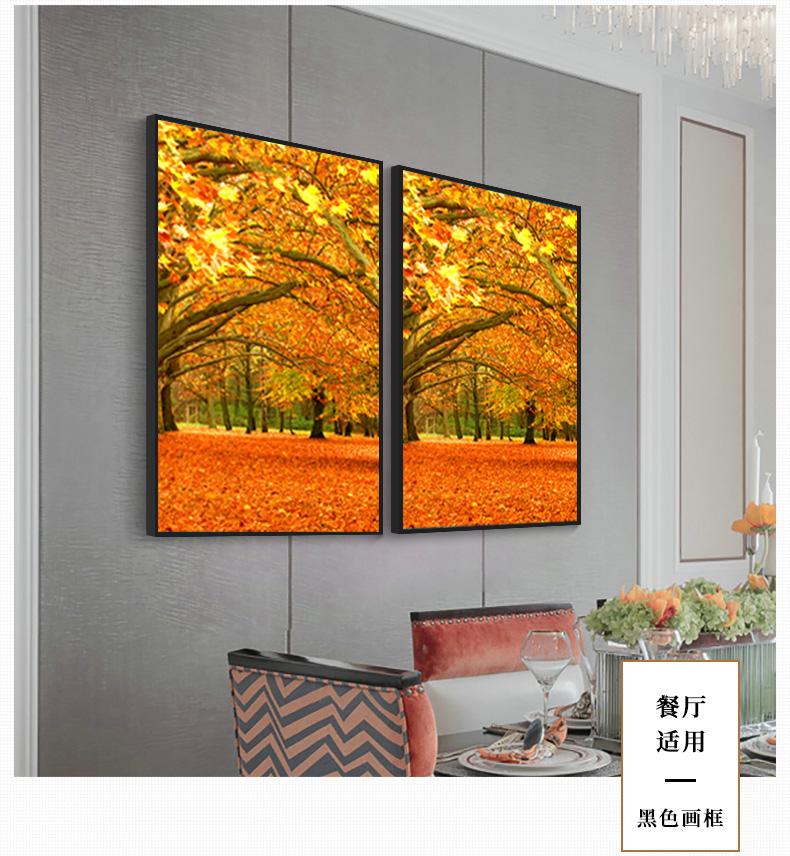 电视背景墙装饰画