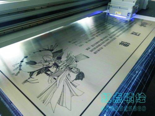 学校宣传栏不锈钢UV平板喷绘