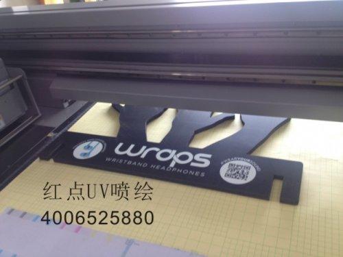 木板UV平板打印